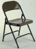 162 Metal Folding Chair - Metal Folding Chair