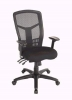 7704 - Multifunction Posture Chair