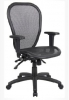 6018 - Ergonomic Black Frame/Black Mesh Chair
