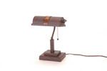 DSKLMP7 - Desk Lamp 7
